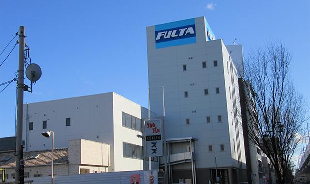 フルタ電機(株)