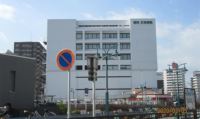 眼科三宅病院